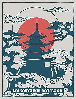 Genkouyoushi Notebook: an Amazing Japanese Writing Practice Paper for Japan Kanji Characters, Kana, Hiragana and Kana Scripts