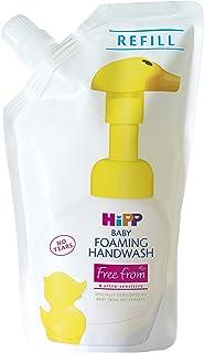 Hipp Washing Foam Refill (Pack of 6)