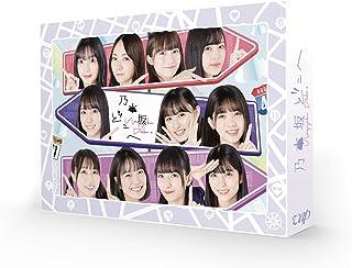 乃木坂どこへ 第1巻[Blu-ray BOX]
