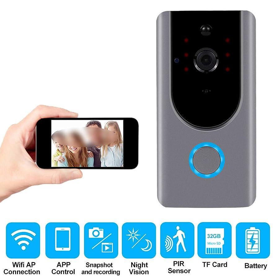 Wireless Video Doorbell Smart WiFi Video Intercom Door Bell Camera Doohone Night Vision Visual Recording Monitoring