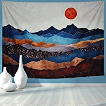 Amtoodopin Mountain Tapestry Sunset Tapestry Watercolor Nature Landscape Tapestry Wall Hanging for Room(51.2 x 59.1 inches)