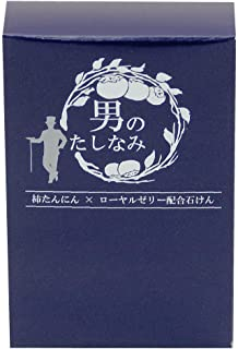 初回 お試し品 柿渋石鹸 男のたしなみ (100g)