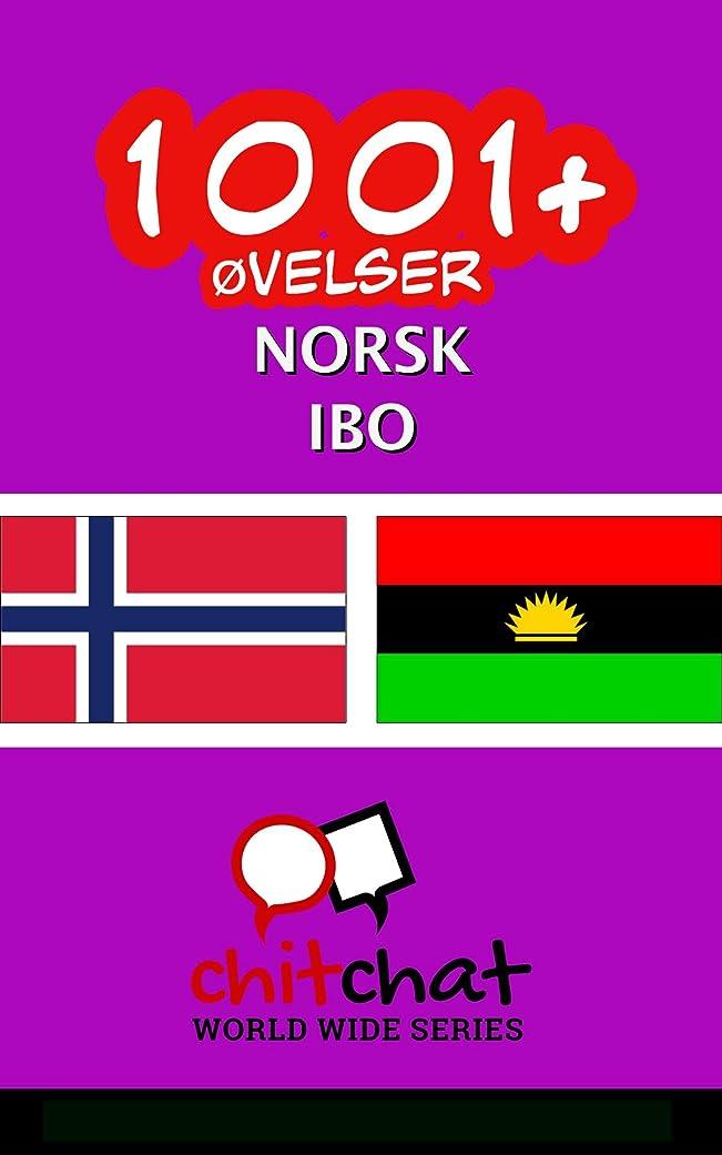 リハーサル細部評価可能1001+ ?velser norsk - Ibo (Norwegian Edition)
