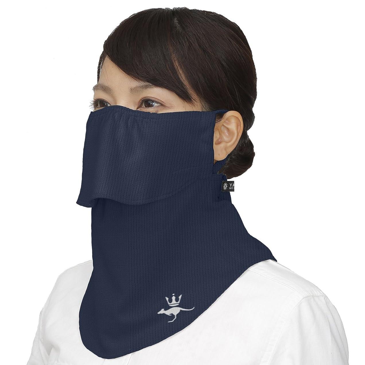 バット百年同盟(シンプソン)Simpson 息苦しくない 紫外線防止 レディース 日焼け防止 UVカット フェイスマスク フェイスカバー STA-M02