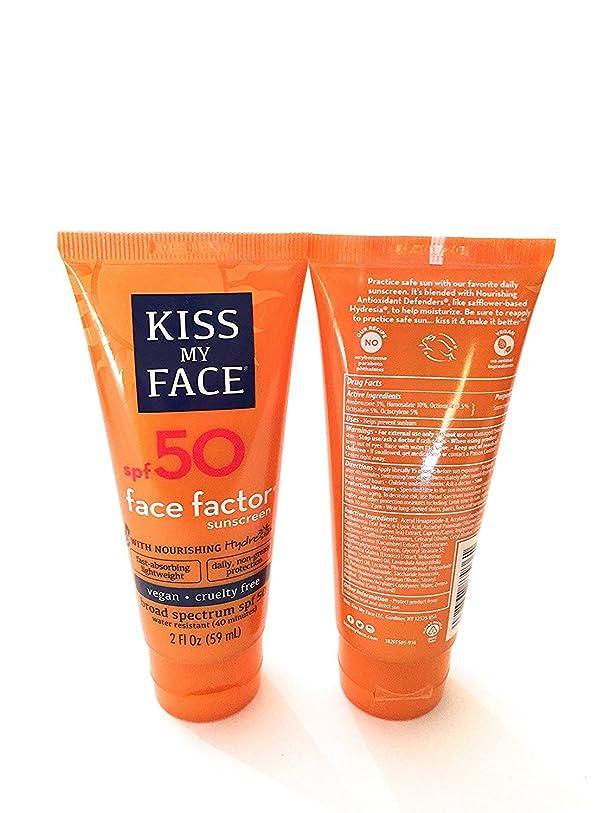 スチュワードベース法令Kiss My Face Face Factor Face & Neck Sunscreen Protection SPF 50 2 oz (Pack of 2) by Kiss My Face