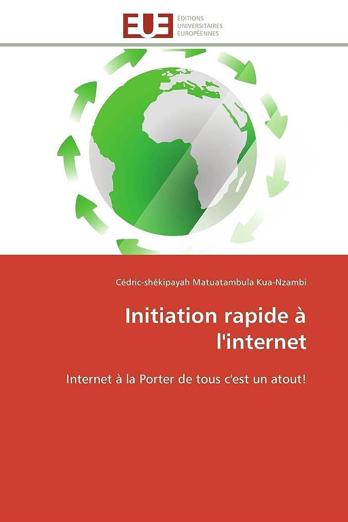 把握オールリマークInitiation Rapide à l'Internet (Omn.Univ.Europ.)