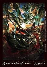 オーバーロード14 滅国の魔女 フィギュア付特装版