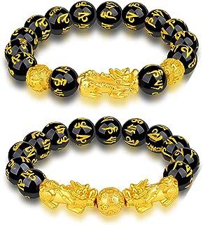 COLORFUL BLING 2Pcs Feng Shui Amulet Beads Obsidian Bracelets Pi Xiu Pi Yao Hand Carved Mantra Bracelet for Women Girls At...