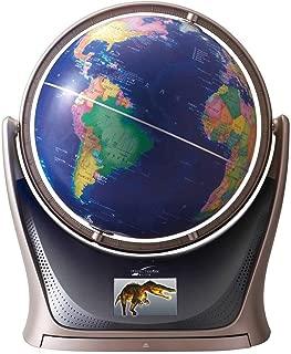 しゃべる地球儀 パーフェクトグローブ エリート