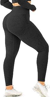 TSUTAYA شلوار استرچ بدون درز شلوار یوگا کمر زنانه تمرین کشش شلوار ساق بلند کنترل کننده شکم کششی