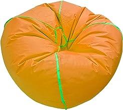 كرسي استرخاء بين باج ضد الماء برتقالي