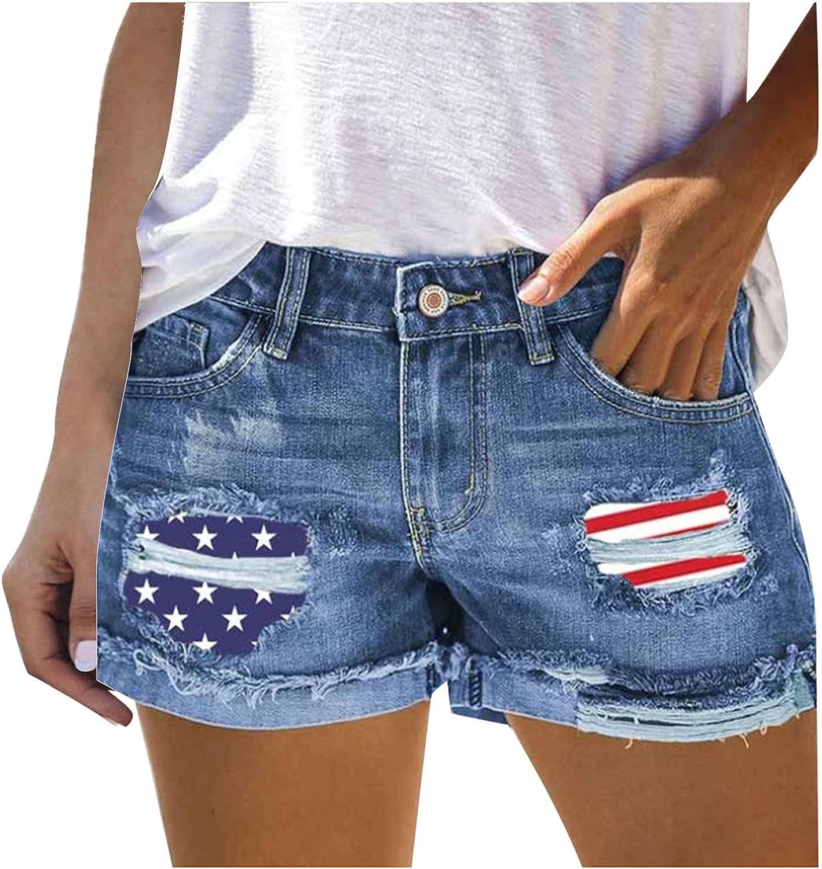 Xiloccer Womens Denim Shorts Summer Sexy Jeans Best Ripped Denim Shorts High Rise Stretch Workout Slim Hole Short Pants