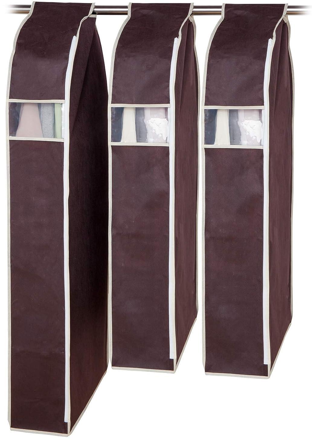 彼女最初に技術的なアストロ 洋服カバー ワイド 3枚 (スーツ2枚+ロング1枚) ブラウン 不織布 透明窓 防虫剤ポケット付き 底までカバー まとめて収納 600-25