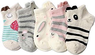 【Smart-Bear】W003 子供の靴下 立体 可愛い動物柄 通学 通園 キッズ ソックス 女の子 5足セット