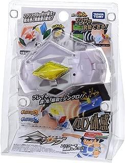 TOMY Pokemon Z Ring