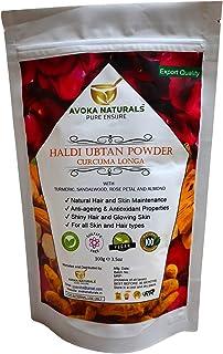 Avoka Naturals Haldi Ubtan Powder (Turmeric Powder) 100 gm for Removing excess oil from skin Prevents Dark spots Acne & wr...