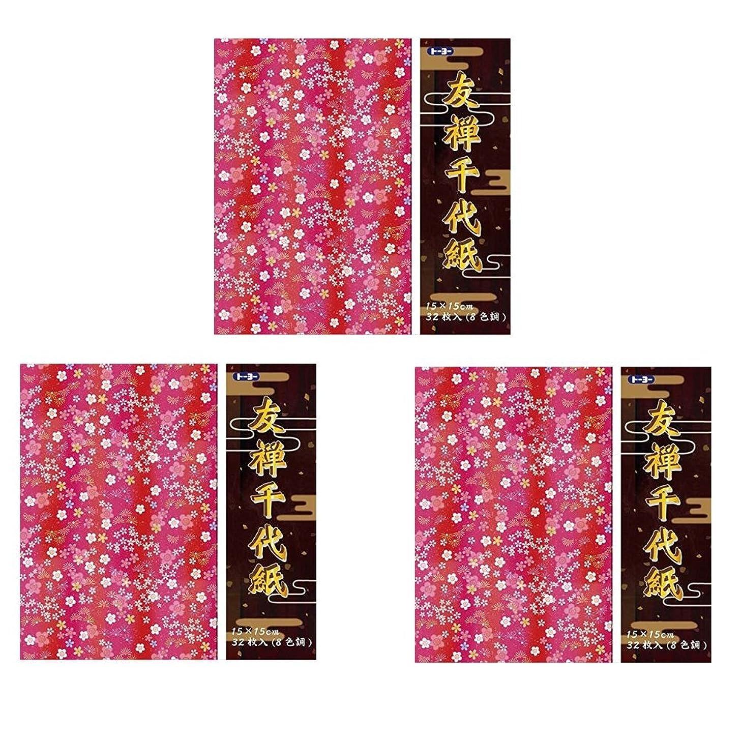 Toyo Origami Paper 6