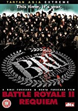 Best battle royale 2 dvd Reviews