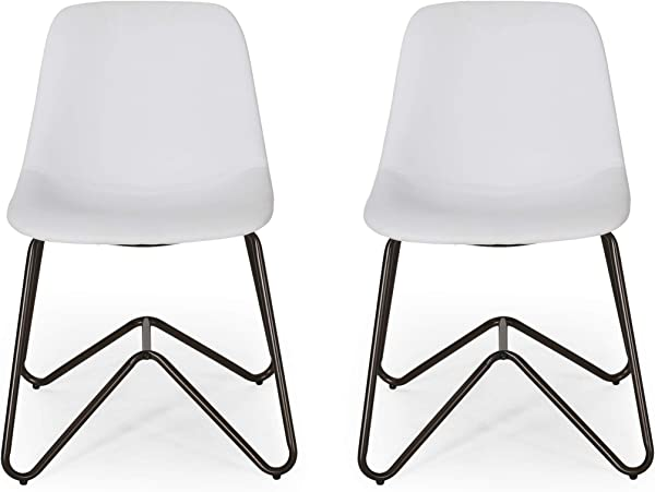Edwina Contemporary Faux Leather Dining Chair Set Of 2 White And Bronze