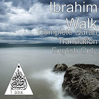 Complete Quran Translation English Only