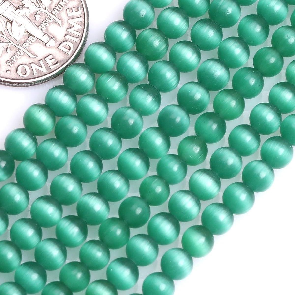 GEM-Inside Cat Eye Gemstone Loose Beads 4mm Round Drak Green Crystal Energy Stone Power Beads for Jewelry Making 14 inch