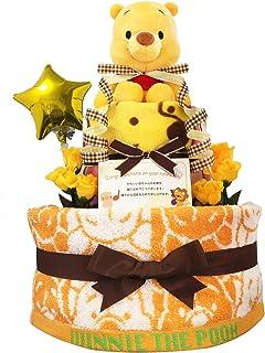 おむつケーキ [ 男の子 : 女の子/くまのプーさん : ディズニー / 2段 ] パンパース S22枚 (出産祝い に Sサイズ)2001 ダイパーケーキ 赤ちゃん ベビーシャワー ギフト 誕生日プレゼント