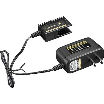 東京マルイ NEW 7.2V マイクロ500バッテリー用 充電器