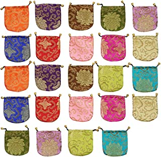 Chinese Silk Brocade Drawstring Jewelry Pouch Bag Value Set