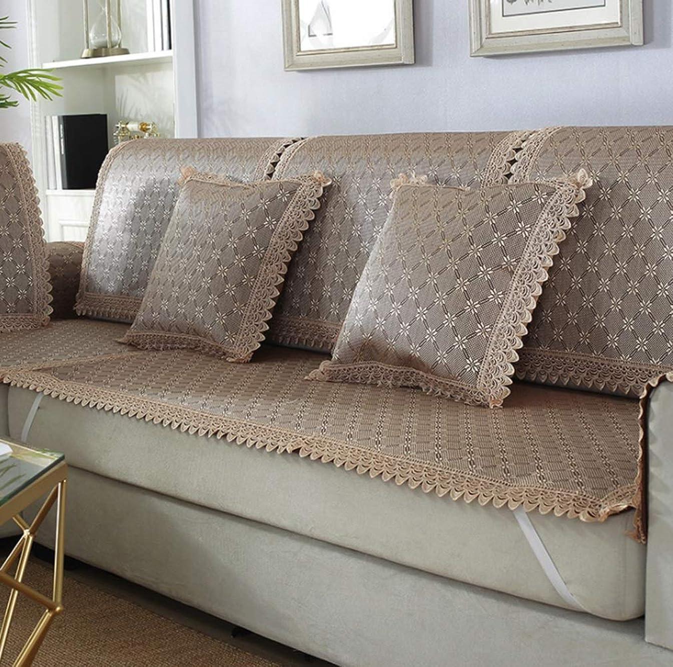 制裁銀志すNekovan ソファクッションラタンアニススターサマーソファタオルは、家庭に適しています (色 : ブラウン, サイズ : 70*210CM)