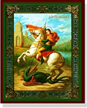 Religious Gifts Saint St George and The Dragon Gold Foil Russian Icon on Wood, 3 Inch