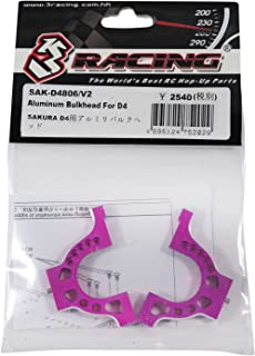 3Racing Sakura D4 Aluminum Bulkhead 2 pcs Pink #SAK-D4806/V2