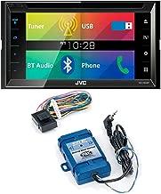 JVC KW-V320BT El Kameleon Receiver with Steering Wheel Interface