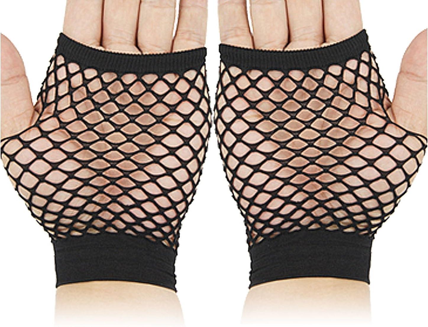 Allegra K Ladies Spandex Nylon Fish Net Short Gloves Fingerless Mittens Black M