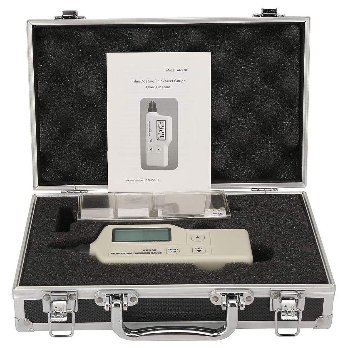 ビジョンペフ民主党コーティングメーター、厚さテスター、AR930デジタルコーティング厚さゲージテスターメーター測定範囲0?1800um