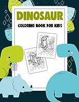 Dinosaur Coloring Book Printable Worksheets, Draw and Doodle Fun Dinosaurs