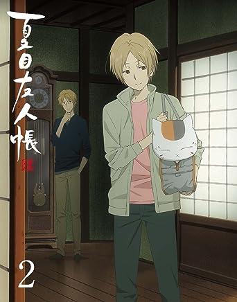 夏目友人帳 陸 2(完全生産限定版) [DVD]