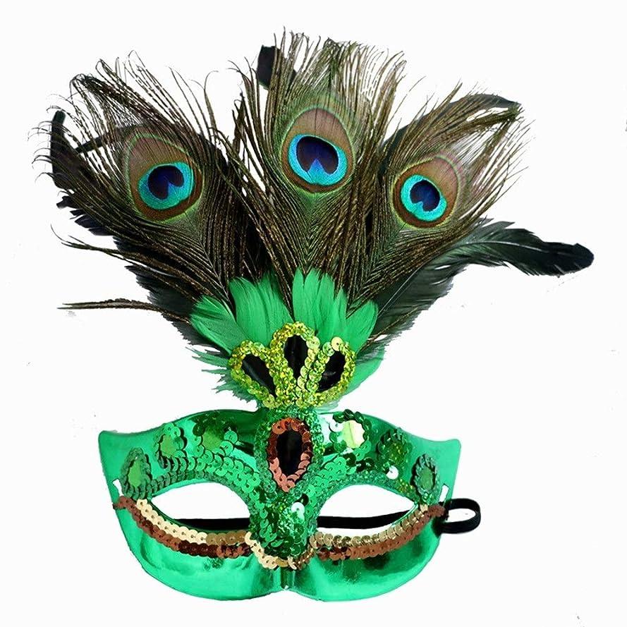 かもめカスケード正当化するダンスマスク 仮面舞踏会マスククジャクの羽パーティー衣装ハロウィンマスクボール目猫女性マスクハーフマスク ホリデーパーティー用品 (色 : 緑, サイズ : 18x25cm)