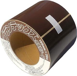 グリーンフィールド ザバーン防草シート用接続テープ 10cm×20m XT-BR1020 『プランテックス』 ブラウン