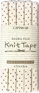 CAPTAIN88 キャプテン ふちどりニットテープ 水玉 巾11mm×2m巻 #21 杢モカ(赤) CP168