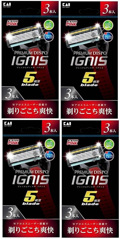 見ました厳密に決して【まとめ買い】PREMIUM DISPO IGNIS(プレミアム ディスポ イグニス)5枚刃 使い捨てカミソリ 3本入×4個