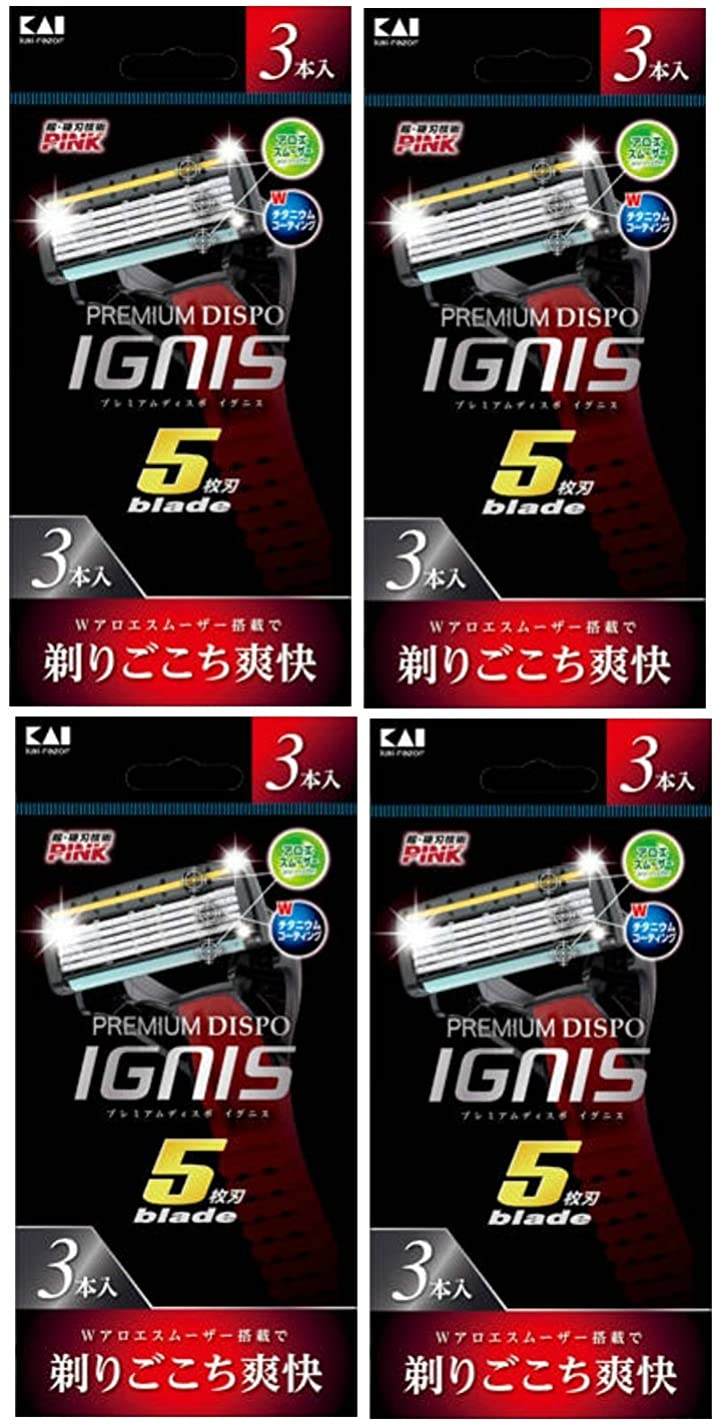 派手事前に敵対的【まとめ買い】PREMIUM DISPO IGNIS(プレミアム ディスポ イグニス)5枚刃 使い捨てカミソリ 3本入×4個