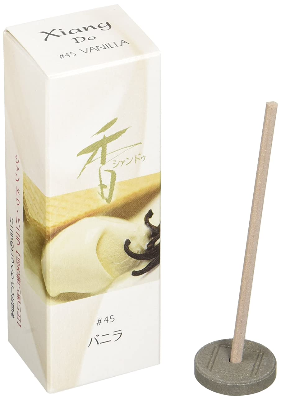 引退した用心深い安西松栄堂のお香 Xiang Do(シャンドゥ) バニラ ST20本入 簡易香立付 #214245