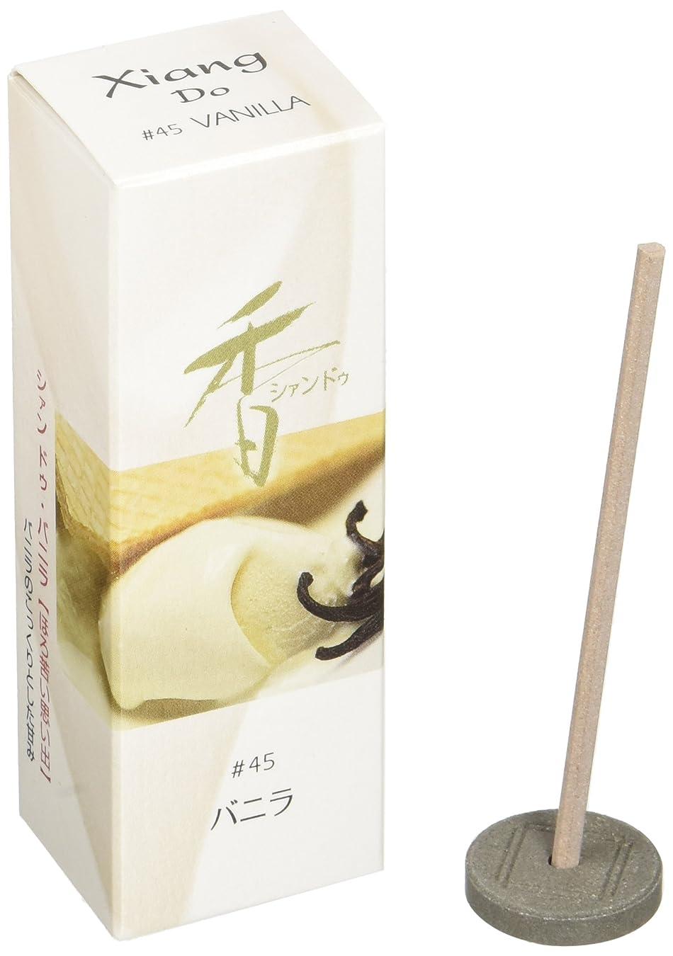 飲み込むアノイテープ松栄堂のお香 Xiang Do(シャンドゥ) バニラ ST20本入 簡易香立付 #214245