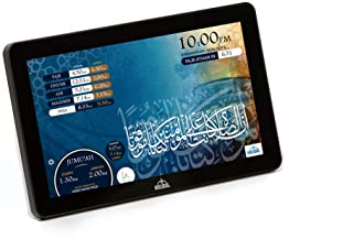 Masjidal - 10-14 inch inch Azan Tablet Clock, Athan Frame, Athan Clock, Next Gen, Sync with Mosque, Full Color HD Display - Home, Office, Desk, Wall - Mosque Digital, Muslim, Decorative - Black