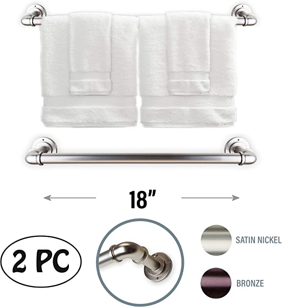Rod Desyne Industrial Pipe Design 18 Towel Bar Set Of 2 Satin Nickel