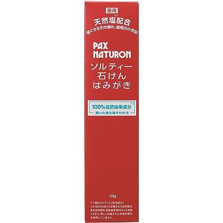 PAX NATURON(パックスナチュロン) ソルティー石けんはみがき 120g 120グラム (x 1)