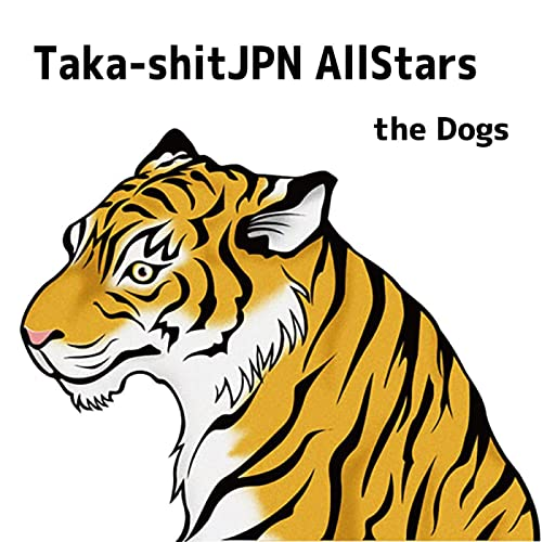 Ninja-Man de Taka-shit JPN AllStars en Amazon Music - Amazon.es