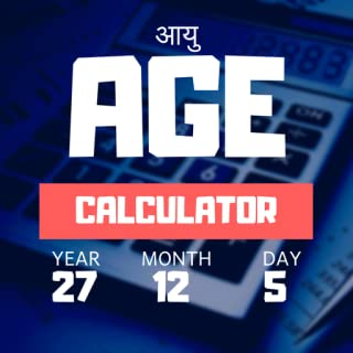 Age Calculator - How Old Am I?