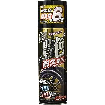 カーメイト 車用 タイヤワックス 超艶 耐久強化 UVカット80% 480ml C66