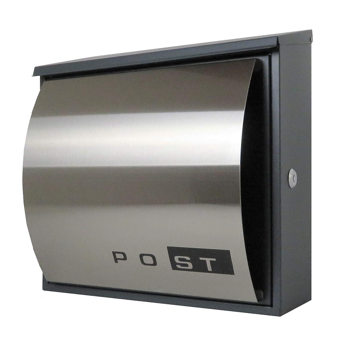 歩き回る知恵迷路アイホーム(Ihome) 郵便ポスト pm36 pm362 シルバーステンレス色 奥行17×高さ33×幅35.5cm 高級キーホルダー1個、カギ2本、アンカープラグ4本、ネジ4本、ゴム栓4個
